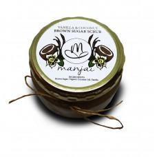 Body Scrub - Enriching Vanilla and Coconut Oil Brown Sugar Scrub